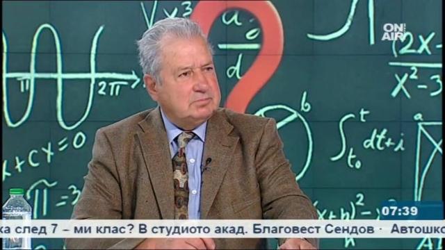 акад. Благовест Сендов